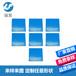 北京導熱硅膠廠家