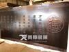 揚州大型實心鋁板字體牌匾紅古銅金屬匾額字體雕刻產品詳情介紹