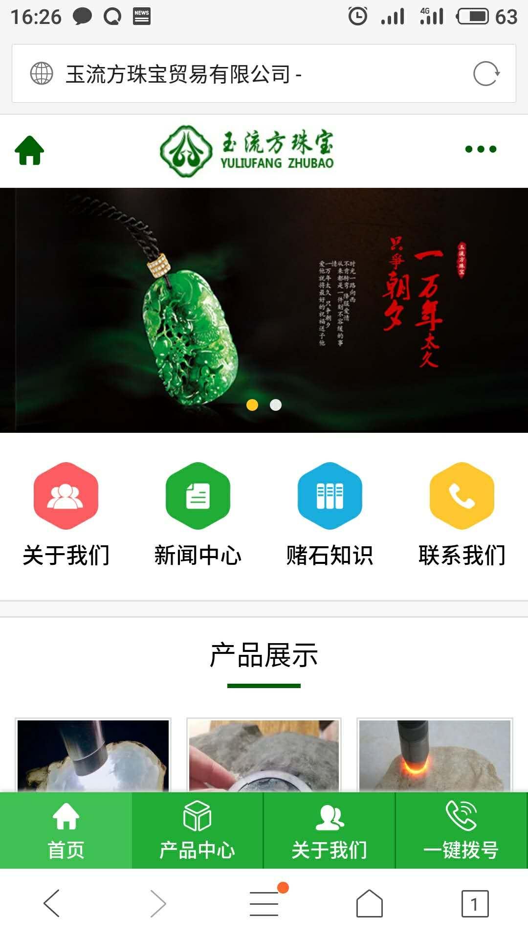 南昌网页设计开发多少钱_南昌做个一般的网站多少钱