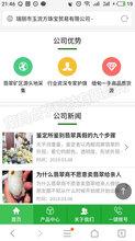 南昌高端網站開發多少錢_南昌網頁設計多少錢