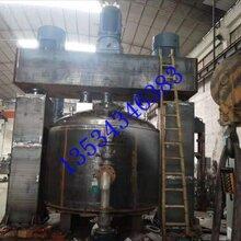 绍关不锈钢反应釜真空反应釜动力混合机定制提升式混合机