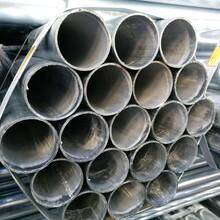 供应Q235华歧镀锌管内外壁热镀锌钢管镀锌燃气管图片