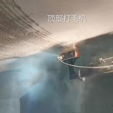 隧道凿毛机顶面凿毛机高空作业万向凿毛机生产厂家图片
