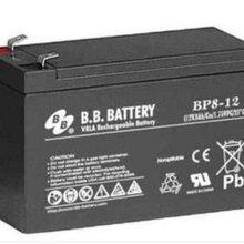 BB蓄电池BP28-12原装全新铅酸蓄电池在线销售报价12V28AH厂家直销