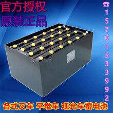 杭州叉车4吨火炬蓄电池80V700Ah杭叉CPD40J叉车电池40-7PBS700