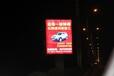 終于找到了淄博博山區單立柱生產廠家