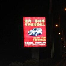 终于找到了邢台广宗反光道钉生产厂家
