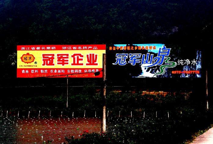 终于找到了南通海安反光牌生产厂家