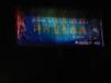 終于找到了呼倫貝爾根河市反光膜警示柱生產廠家