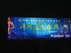 終于找到了聊城臨清市反光膜車貼生產廠家