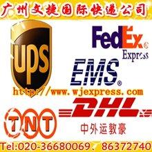 国际空运货运代理,国际空运代理,广州国际空运公司