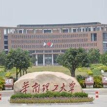 深圳体检中心实验室废水处理设备CYHB-500L