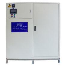 实验室废水处理设备CYHB-1000L特价促销
