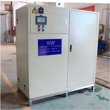 塘下涌社康中心2000L实验室废水处理设备2吨每天医疗废水处理系统图片