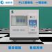 提供深圳市社康中心牙科体检中心实验室废水处理设备CYHB-L-500L