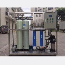 深圳工业超纯水设备CYHB-5T/H纯水处理系统工业污水处理装置图片