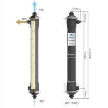 天津膜天超滤膜UOT-880海水淡化工程的预处理图片