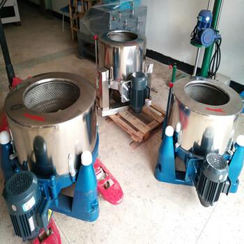 广东蔬菜食品脱水机不锈钢脱水机工业甩干机