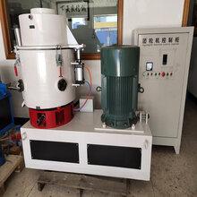广东100L塑料团粒机珍珠棉造粒机图片