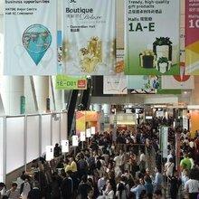2020香港国际亚太美容展会