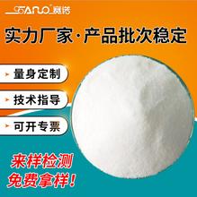 氧化聚乙烯蜡工厂高酸值润滑性好厂家直销氧化蜡图片