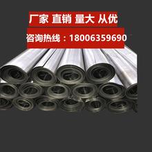 鉛板生產廠家醫用防護鉛板放射科防護板圖片