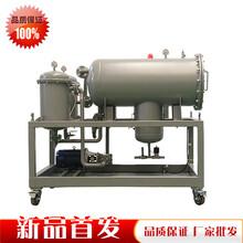 重庆潜能滤油机聚结式滤油机186-2301-8689TYB聚结式滤油机油净化装置图片