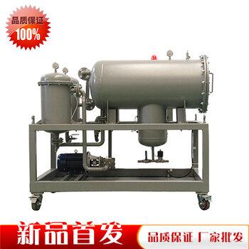 重庆潜能滤油机聚结式滤油机TYB聚结式滤油机油净化装置