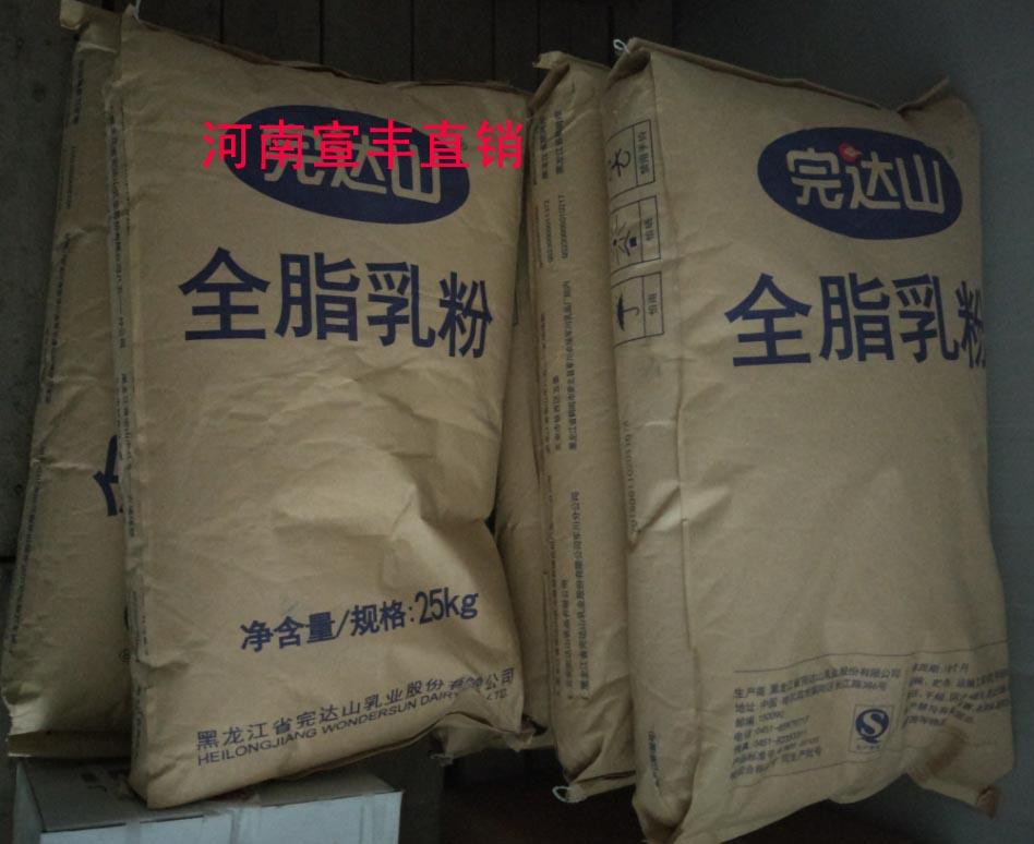 厂家直销恒天然全脂奶粉价格总代理