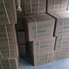 厂家直销食品级80目聚丙烯酸钠价格食品粘合剂聚丙烯酸钠厂家