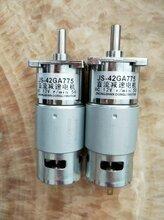 JS-42GA775-FJS-42GA775图片