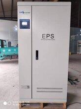 EPS應急電源EPS應急電源7KW消防設備應急電源圖片