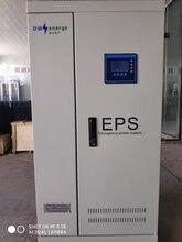 EPS應急電源EPS應急電源6KW戴克威爾圖片