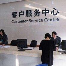 武汉华帝热水器维修电话——全国华帝热水器服务中心