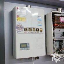 武汉樱花热水器维修电话——全国樱花热水器服务中心
