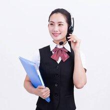 武汉康宝热水器维修电话——全国康宝热水器服务中心