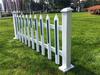 pvc草坪塑钢护栏、pvc栅条塑钢护栏、pvc道路塑钢护栏