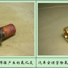 五金产品除油除锈设备图片