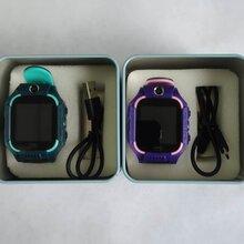 免费赠送儿童老人智能定位电话手表,赚取移动百万补贴图片