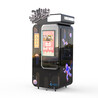 投资一家自动冰激凌机店,一台移动的ATM机