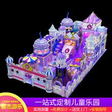 淘气堡室内游乐场图片