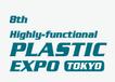 2020年日本大坂高性能塑料及復合材料展-官方一代