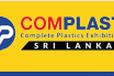 2020斯里蘭卡科倫坡國際塑料橡膠展覽會ComplastSriLanka2020-總代