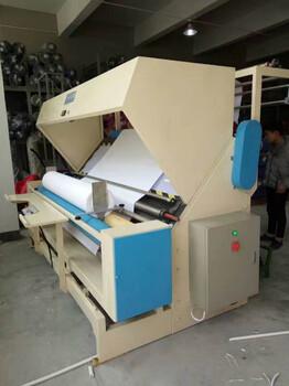 优质标配验布卷布机厂家