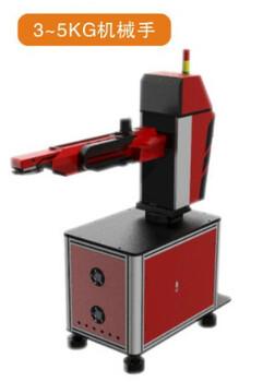 6轴工业机器人