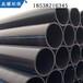 渭南PE給水管材臨汾聚乙烯PE管運城飲用水管材管件歡迎詢價
