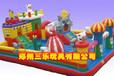 贵州儿童充气城堡游乐设备