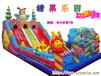 江苏南京市儿童充气蹦蹦床滑梯乐园