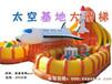 吉林四平市大型充气蹦蹦床游乐设备滑梯不知道的美