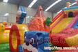 山东省济南市大型充气城堡游乐设备